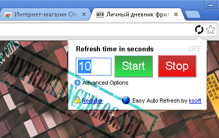 Работа с Easy Auto Refresh